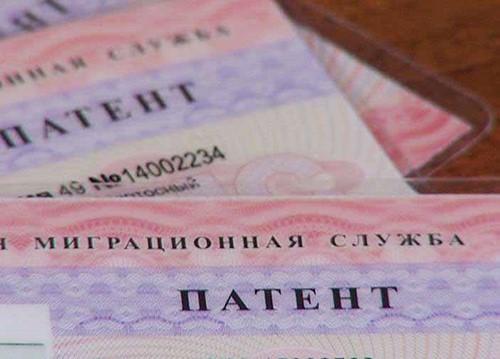 Сколько стоит сделать патент для граждан узбекистана в новосибирске 2020